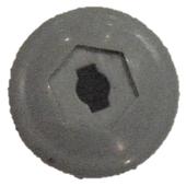 Pedal arm cap(grey)